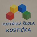 Post Thumbnail of Kostička - Mateřská škola