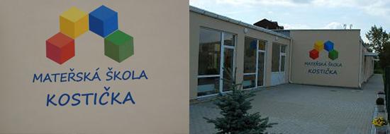 Post image of Kostička – Mateřská škola